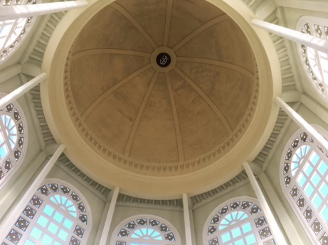 Baha'i Temple domed ceiling